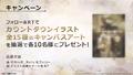 スクエニ「NieR」シリーズの最新作! スマホ向け「NieR Re[in]carnation」OPムービー公開!