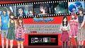 「Root Film」をはじめ、角川ゲームスタイトルが最大90%OFF!「LUNAR NEW YEAR SALE」開催!