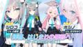 【学園×青春×物語】アプリ「ブルーアーカイブ -Blue Archive-」本日リリース! 記念イベントも開催