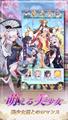 本日配信開始! カジュアル系美少女ハーレム放置育成ゲーム「アイランドガールズ~戦姫と花嫁のファンタジーRPG~」