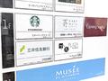コンビニエンスストア「生活彩家秋葉原駅前店」が、ローソン店への改装のため2月3日をもって休業