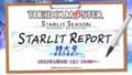 PS4/Steam「THE IDOLM@STER STARLIT SEASON」5月27日発売決定! 特典情報&新アイドルも公開!