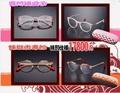 「鬼滅の刃 眼鏡コレクション」予約受付開始! オリジナル眼鏡ケース&ロゴ入り眼鏡拭きがセットに!!