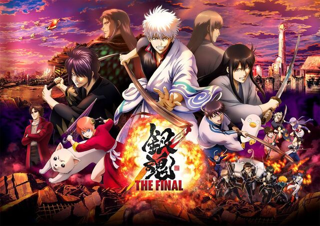 「銀魂 THE FINAL」、銀さん・高杉・桂がそれぞれの想いを胸に走る本編映像が初解禁!
