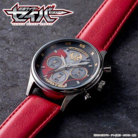 「仮面ライダーセイバー」ブレイブドラゴンをイメージしたクロノグラフ腕時計が登場!