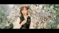 飯田里穂、2年ぶりのニューシングルはfripSide・八木沼悟志サウンドプロデュース! アニメ「キングスレイド」新ED「One Wish」リリース記念インタビュー!