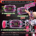 「RIDER TIME 仮面ライダージオウVS ディケイド/7人のジオウ!」に登場する「DXケータッチ21」2次受付スタート!