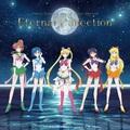 「美少女戦士セーラームーンEternal」、挿入歌「Moon Effect」の10戦士歌い分け映像が公開!