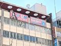 ホビーショップ「PLUM LIVE SHOP 秋葉原店」が、ビル建て替えによる契約期間満了のため2月14日をもって閉店