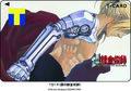 荒川弘、原画使用! 「鋼の錬金術師」Tカード、2月26日(金)より店頭発行受付スタート!!