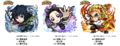 「コトダマン×鬼滅の刃」コラボが2月25日(木)より開催!煉獄杏寿郎ら7キャラを先行公開!