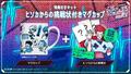 あのハンター試験に挑戦!「HUNTER×HUNTER」×オンラインリアル脱出ゲーム、3月25日(木)より開催!