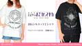 「劇場版 魔法少女まどか☆マギカ[新編]叛逆の物語」BIGシルエットTシャツの受注がスタート!