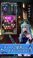 ガチンコパズルRPG「ヘキサゴンダンジョン:アルカナの石」、Ver.1.1.0へアップデート! ストーリー新章、第5章が公開!!