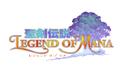 「聖剣伝説 Legend of Mana」HDリマスター版がPS4/Switch/Steamで6月発売決定!