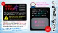 「かまいたちの夜」オマージュ企画! 大分県佐伯市蒲江の周遊体験型イベントサイト「かまえにたちよる」公開!