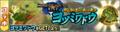 「モンハンライダーズ」×Switch「モンスターハンターライズ」コラボが明日より開催!