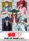 幽助たちが90年代ファッションで登場! 「幽☆遊☆白書」の POP UP SHOPが渋谷・梅田で開催!