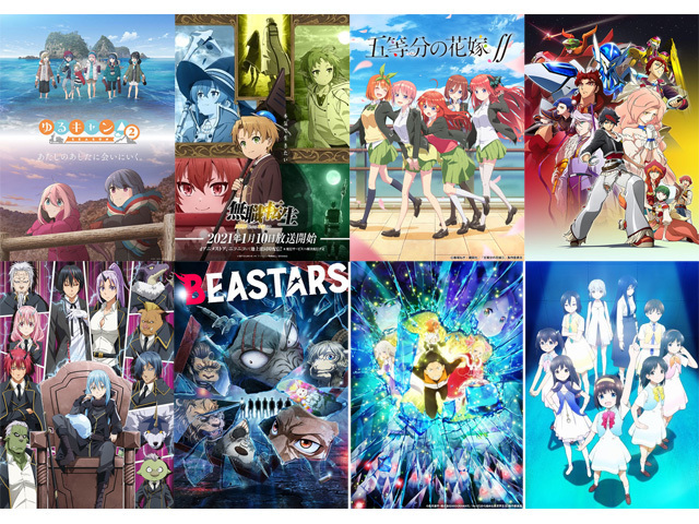 2021最初の神曲は!?「どの曲がお気に入り?2021冬アニメOPテーマ人気投票」スタート!