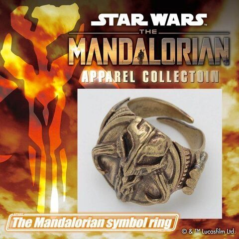 「スター・ウォーズ」初の実写ドラマシリーズ「マンダロリアン」より、シンボルを立体的に造形したリングが登場!
