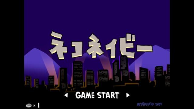 【Steam】2月22日は「にゃんにゃんにゃん」!猫の日に遊びたいPC猫ゲーム特集 パート2