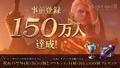 「リネージュ2M」3月24日(水)リリース決定! 本日よりキャラクター事前作成やキャンペーンがスタート!
