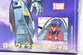「超時空要塞マクロス」メカの量感と密度を知りたければ、アリイ製「VF-1S ガウォーク」を組み立てろ!【80年代B級アニメプラモ博物誌】第8回