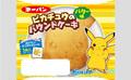 キラキラシール入り! ピカチュウのかわいい顔がパウンドケーキになって新発売!