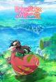 TVアニメ「聖女の魔力は万能です」4月放送決定! 「KADOKAWA ライトノベルEXPO 2020」に石川由依・江口拓也が出演