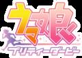 ゲーム「ウマ娘 プリティーダービー」新CMが放送開始! スペシャルウィーク、サイレンススズカ、トウカイテイオーver.の豪華3本仕立て