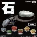 ついに「石」がカプセルトイに!? そして昭和レトロで懐かしい「駄菓子屋」も!今月も思わず二度見するガチャを紹介! 【ワッキー貝山の最新ガチャ探訪第49回】