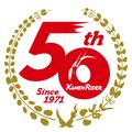 「仮面ライダー生誕50周年記念 仮面ライダーLP-BOX Kick in Your Heart!」、4月21日 発売決定!