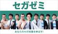 「セガ設立60周年プロジェクト」残り1か月! 特別企画総まとめ!