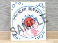ニューシングル「フェリチータ/echoes」リリース記念! 安野希世乃サイン色紙を抽選で1名様にプレゼント!!