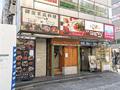 カフェ「トマティーナ秋葉原店」と、韓国家庭料理「熱風食堂Typhoon秋葉原店」が、2月28日をもって閉店