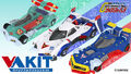 「ヴァリアブルアクションキット」新世紀GPXサイバーフォーミュラシリーズ第3弾登場! アスラーダG.S.X、スタンピードRS、サイレントスクリーマーβがセットに