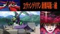 「シン・エヴァンゲリオン劇場版」劇場公開記念! シリーズ同時視聴イベント開催決定! 未公開映像を含む本編冒頭映像も初公開!!