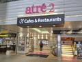 イタリアンファミリーレストランチェーン「サイゼリヤ アトレ秋葉原2店」が、2月25日~4月27日まで改装工事のため休業中