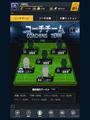 海外実名選手10,000人以上からベスト布陣で最強チームをめざせ!「FIFPro公式 チャンピオンイレブン」配信中!