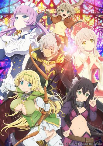 TVアニメ「異世界魔王と召喚少女の奴隷魔術Ω」、限定コンテンツを公開する「袋とじタイム」がスタート!