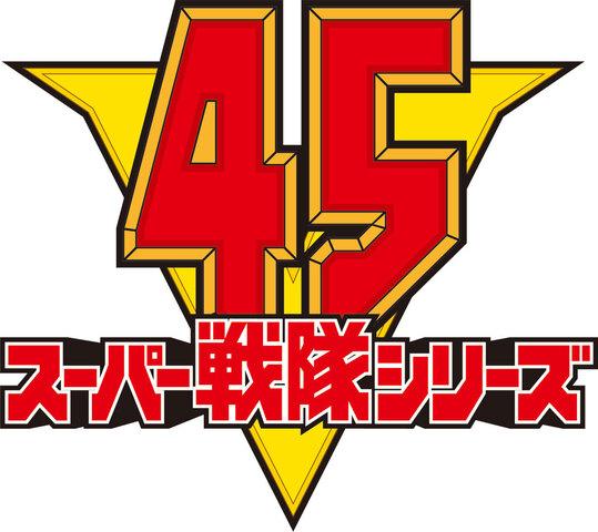 スーパー戦隊シリーズ45作品記念! 全45作品すべての主題歌を集めたCD8枚組BOXが4月21日(水)発売決定!