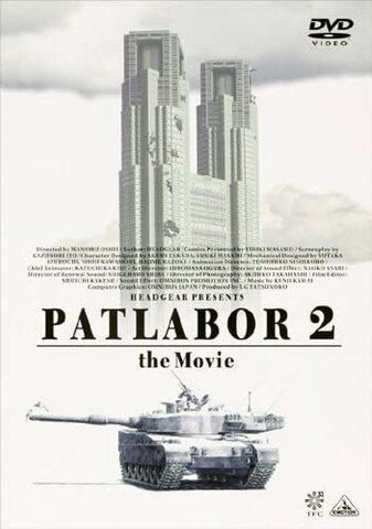 """""""眼に見えないものを見る""""ための効果音が、「機動警察パトレイバー2 the Movie」には暗号のように埋設されている――【懐かしアニメ回顧録第76回】"""