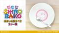 劇場版「SHIROBAKO」より、あおいの泣きべそカレー皿が登場!