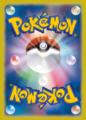 「Pokémon GO」とトレーディングカードゲーム「ポケモンカードゲーム」のコラボが決定!