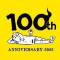 水木しげる生誕100周年記念4大プロジェクト発表! 新アニメ「悪魔くん」始動!アニメ「ゲゲゲの鬼太郎」新作映画化決定!