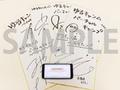 花守ゆみりらキャストのサインが当たる! 「ゆるキャン△ VIRTUAL CAMP ~本栖湖編~」スクリーンショットキャンペーン開催!