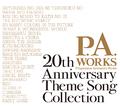 P.A WORKSの主題歌アルバムが3月17日に発売!「Angel Beats!」「TARI TARI」など50曲以上を収録!