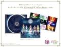 「美少女戦士セーラームーンEternal」 キャラクターソング集、【豪華盤】の開封動画を公開!