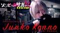 TVアニメ「ゾンビランドサガ リベンジ」声優陣が挑んだ体当たり動画企画「ゾンビランドサガ リベンジ~体感PV~」7日間連続公開!