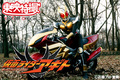 「仮面ライダーアギト」、3月13日(土)より全51話の無料配信&プレミア公開が決定!